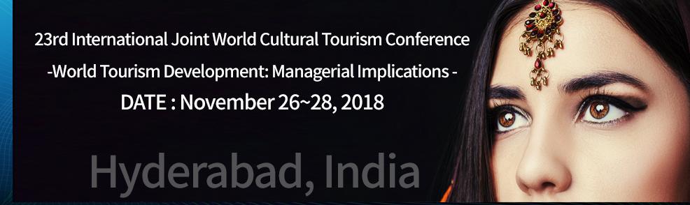 WCA - World Conferecne Alerts : 23rd International Joint